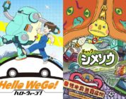 anime tamago 2019