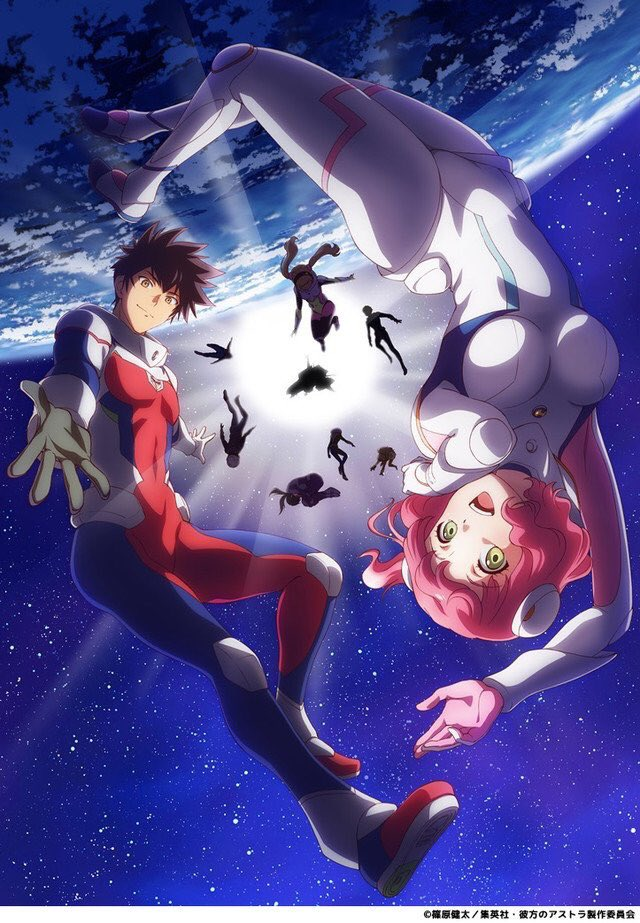 astra lost in space visual anime