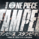 one piece stampede secondo teaser trailer