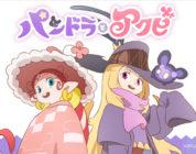 pandora to akubi anime