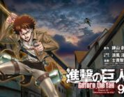 attack on titan before the fall manga termina