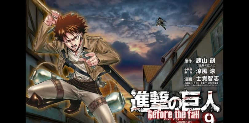 attack on titan before the fall manga termina