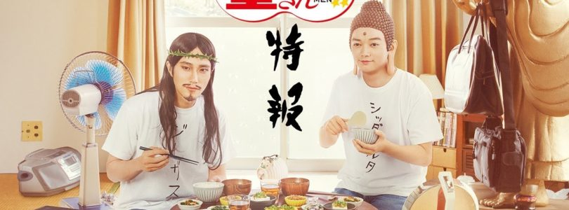 saint young men nuove stagioni live action