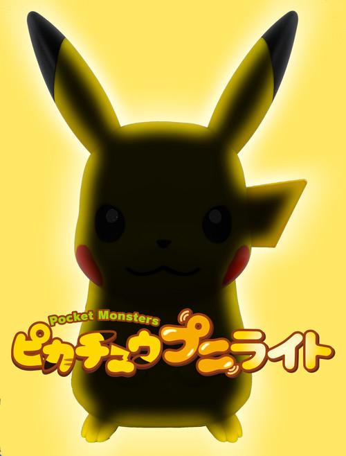 pikachu lampada