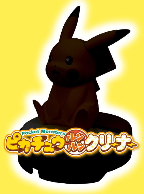 pikachu aspirapolvere