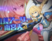 Han-Gyaku-Sei Million Arthur video promo
