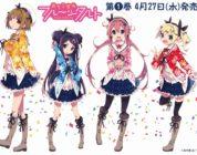 Dropout Idol Fruit Tart anime