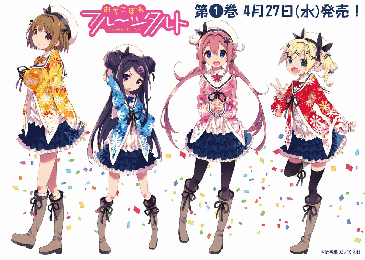 Dropout Idol Fruit Tart anime