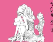 Lupin III: Mine Fujiko no uso anime