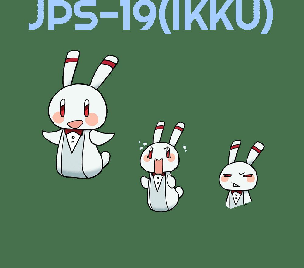 visual ikku