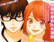 Nuovo manga per Aya Nakahara