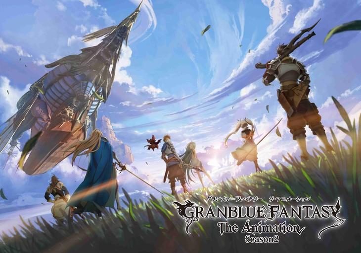 Gran Blue Fantasy visual
