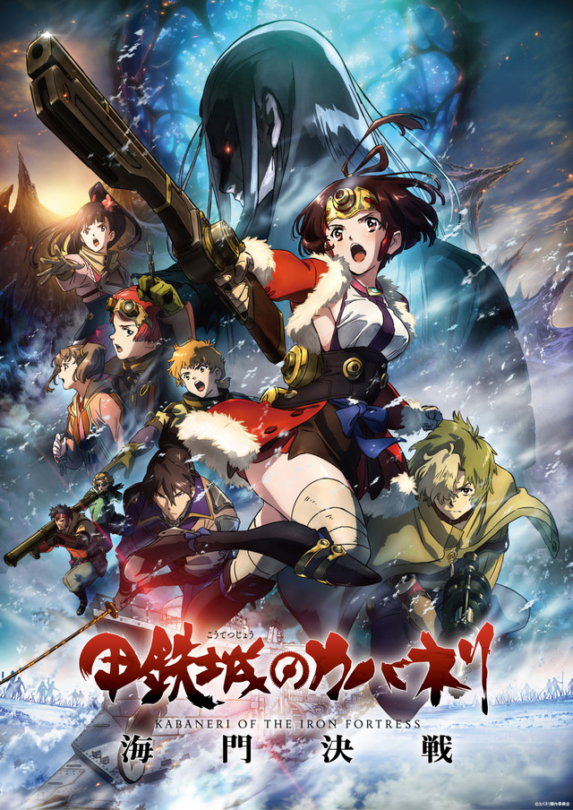 Kabaneri of the Iron Fortress Visual