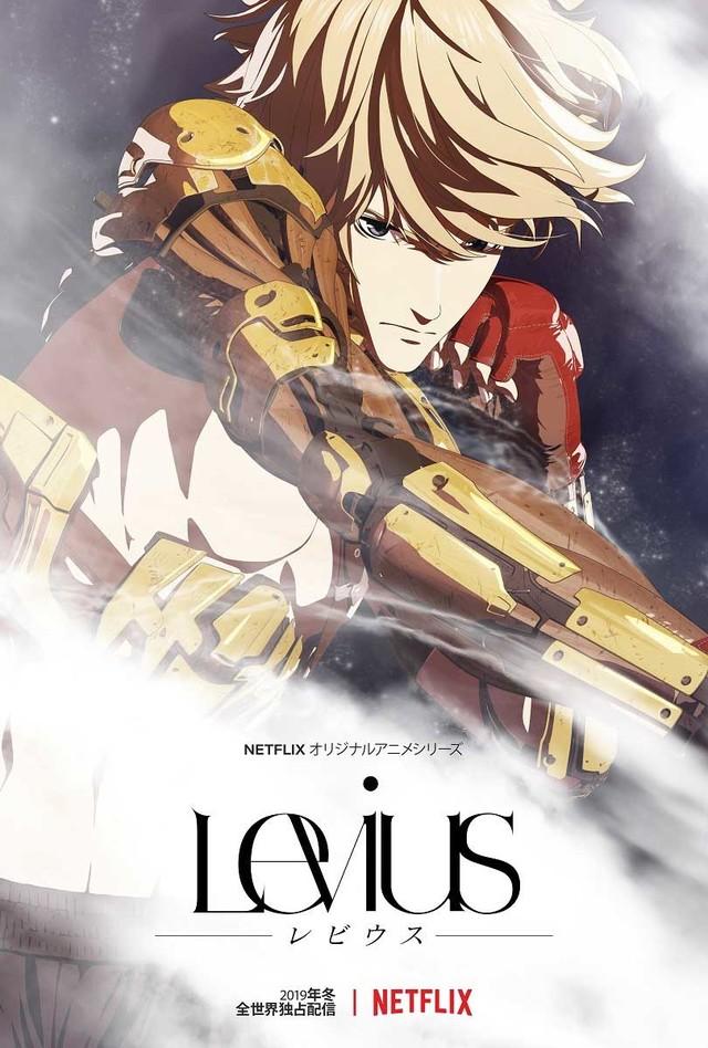 Levius visual