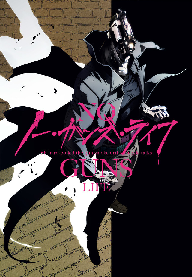 No Guns Life visual