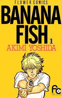 banana fish manga
