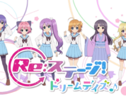 Re: stage Dream days secondo video promozionale