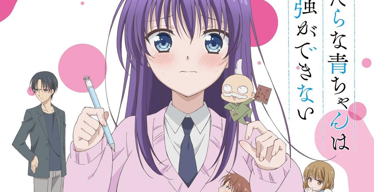 Nominati per i 43° Kodansha Manga Awards