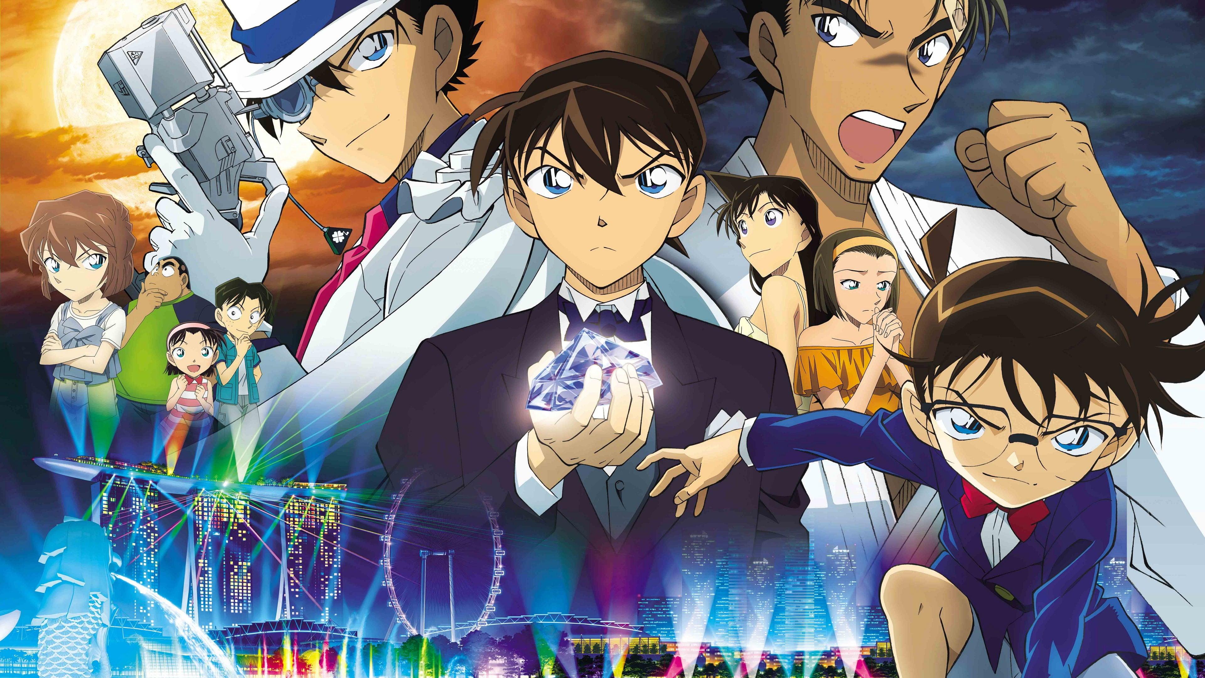Video promo per il film Detective Conan Fist of Blue Sapphire