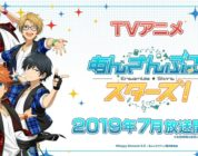 Ensemble stars rivelata data di uscita, staff e visual