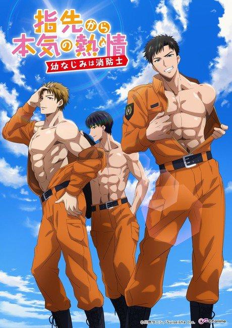 Yubisaki anime visual
