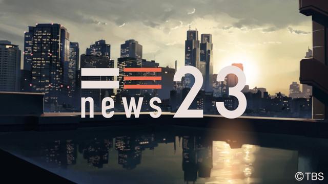 Makoto Shinkai News23