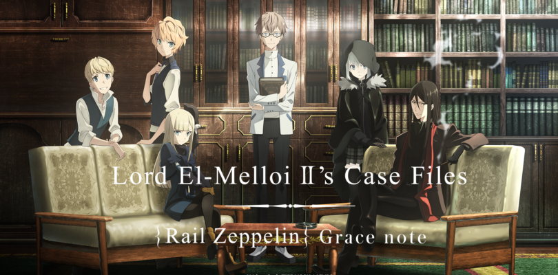 Lord El-Melloi II's Case Files, rivelata visual e data di uscita
