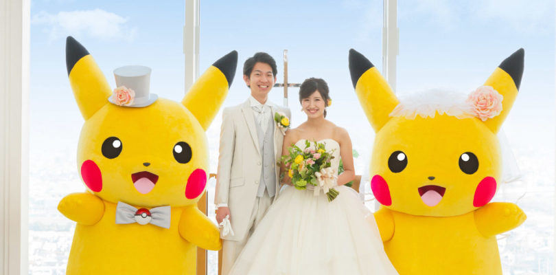 Inviti per matrimonio a tema Pokemon