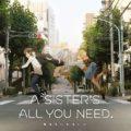 Giunge al termine il manga A sister's all you need