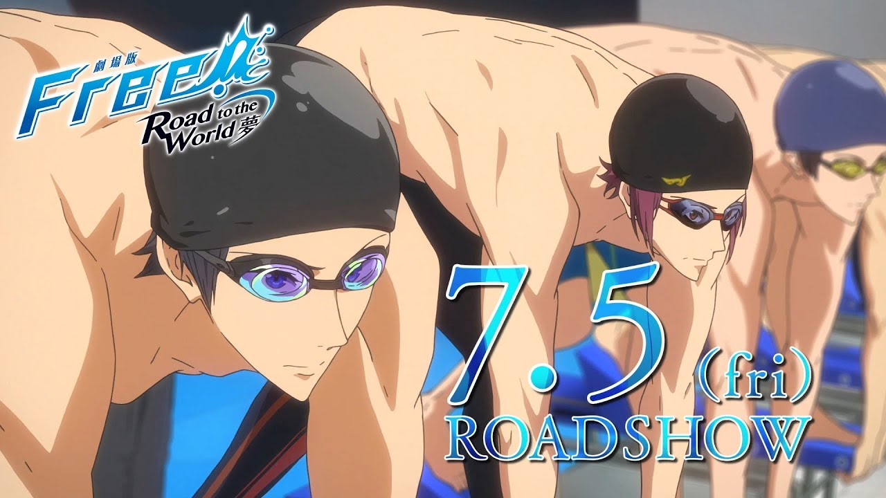 Free! road to the world trailer