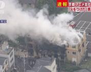 Incendio alla Kyoto Animation