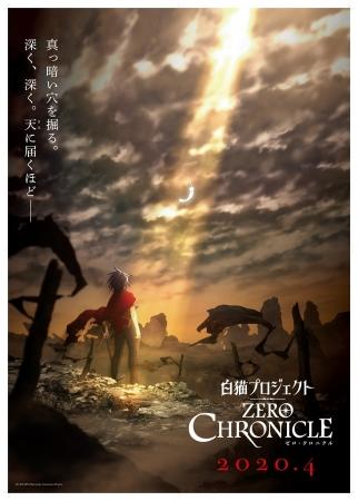 Shironeko Project anime visual