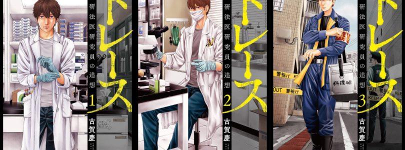 Spinoff manga per Trace