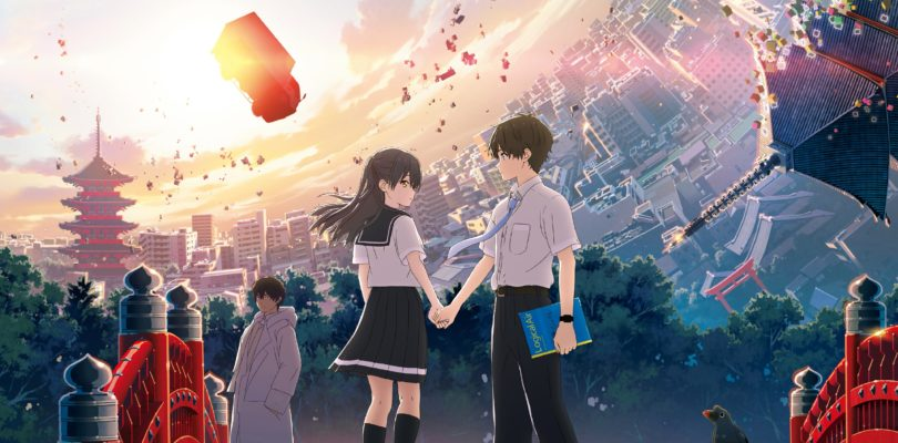 Anime spinoff per il film Hello World