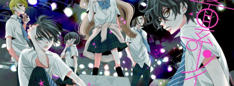 Nuovi manga per Ryoko Fukuyama