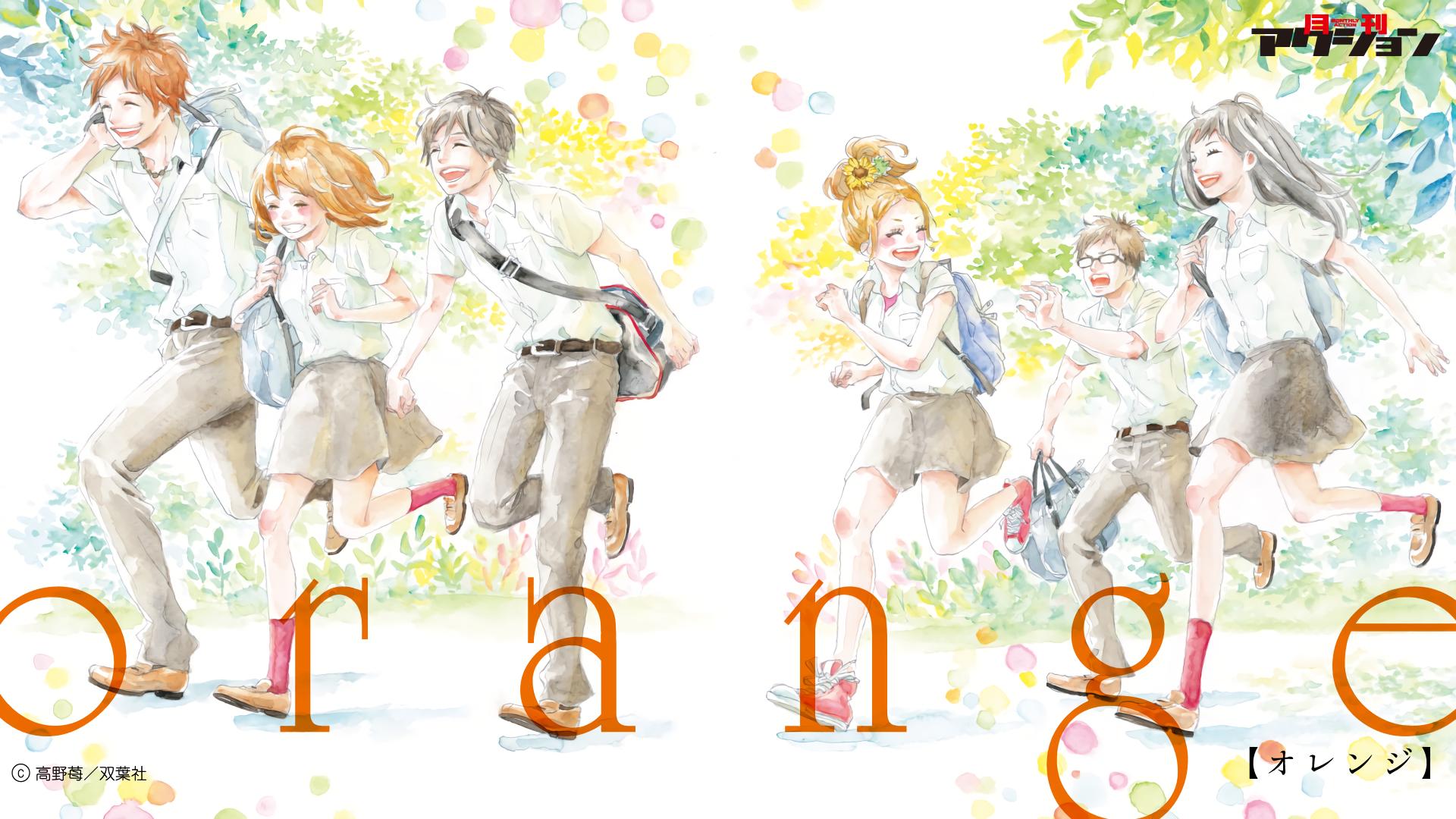 Ancora un ultimo volume per il manga Orange