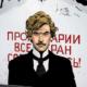 Siberia – L'opera di Attilio Micheluzzi per la prima volta a colori