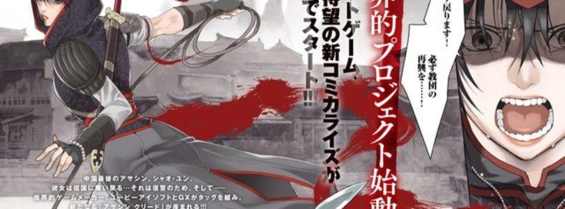manga assassin's creed