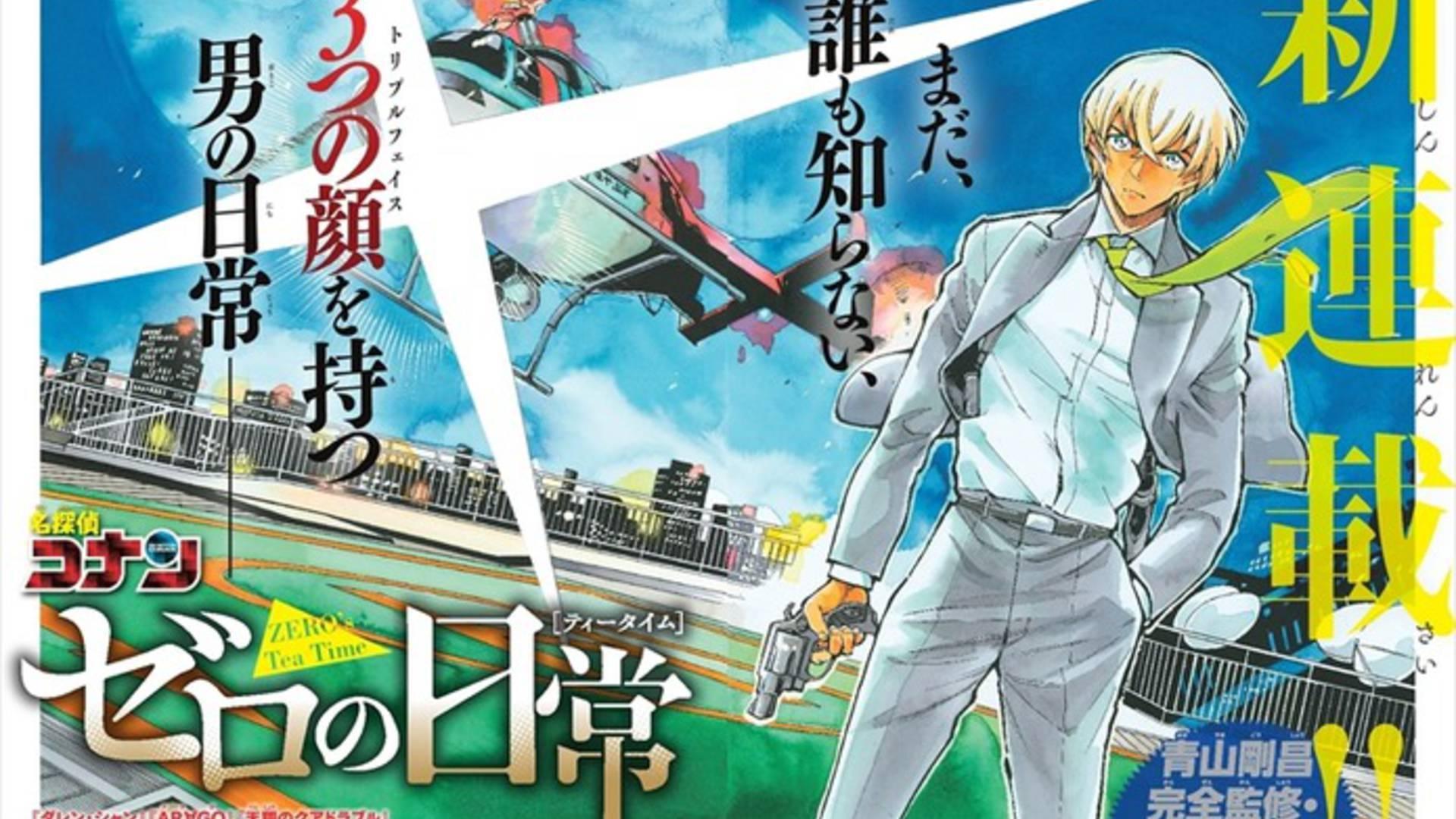 Nuovo manga spinoff per Detective Conan