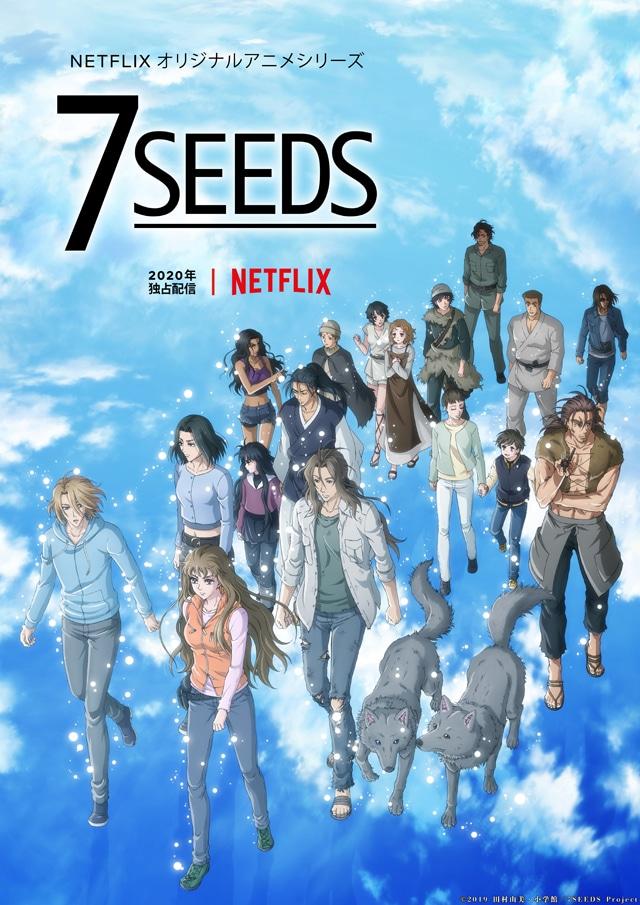 7SEEDS second season visual