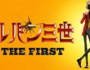 Trailer per Lupin III The First