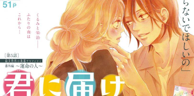Nuovo capitolo spinoff per Kimi ni Todoke