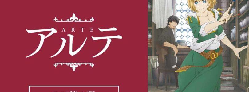 Rilasciato trailer per l'anime arte