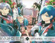 Adattamento anime per la novel Bishōnen Series