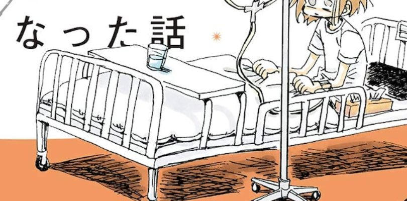 Nuovo manga di Kabi Nagata