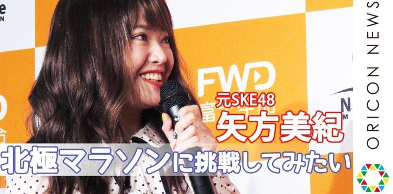 Miki Yakata racconta la sua lotta al tumore al seno