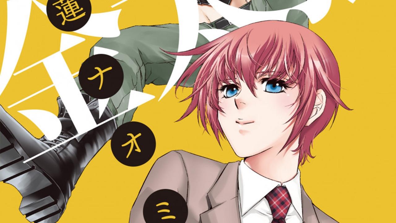 Annunciato anime BL Marudase no Kintaro