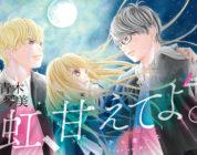 Termina il manga Niji, Amaete yo.