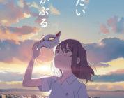 data di uscita per Nakitai Watashi wa Neko o Kaburu