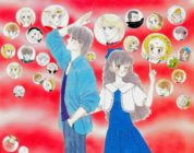 Nuovo manga per Koi Ikeno